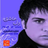 http://itunes.ir _ مجید صفری