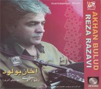 http://itunes.ir _ رضا رضوی