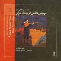 http://itunes.ir _ عاشق حسن اسکندری