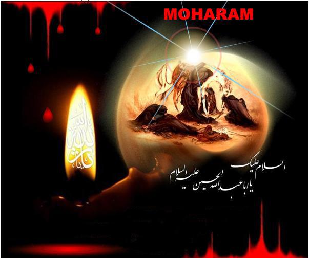 http://itunes.ir _ سید محسن موسوی