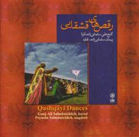 http://itunes.ir _ گنج علی سلمانی زاده